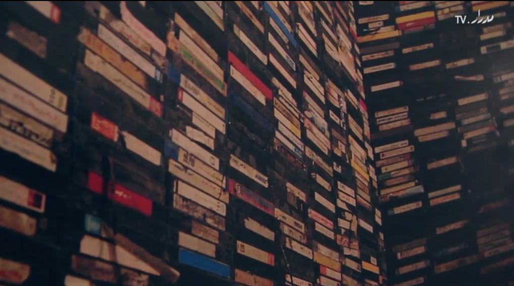 Mohammed Alam My Nineties VHS archive